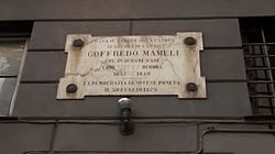 Photo of Goffredo Mameli marble plaque