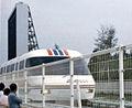 TaroTokyo2013-EXPO85-HSST.jpg