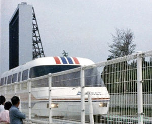 High Speed Surface Transport - An HSST train at the Expo '85 Exhibition, Tsukuba, Ibaraki, 1985
