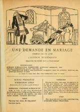tchekhov une demande en mariagedjvu - La Demande En Mariage Tchekhov