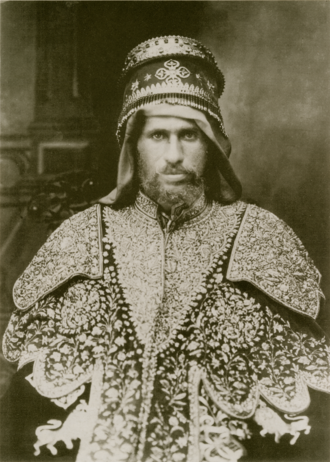 Tekle Haymanot of Gojjam - Image: Tekle Haymanot of Gojjam