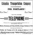 Telephone (steamer) advertisement March 1885.jpg