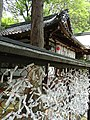 Temple Architecture with Notes-Offerings - Northern Higashiyama - Kyoto - Japan (47934818346).jpg