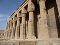 Temple of the Goddess Isis at Philae - panoramio (3).jpg