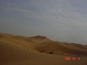 Tengger Desert - Image: Tengger Desert