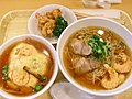 Tenshin don, ramen and karaage by woinary in Osaka Intl Airport.jpg