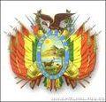 Tercer escudo.jpg