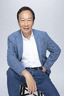 Terry Gou Founder of Foxconn
