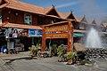 Thaweesin Chiang-Rai-Province Thailand Thaweesin-Hotspring-01.jpg