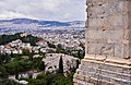 The Areopagus and the Hill of the Nymphs from the Pedestal of Agrippa on December 30, 2019.jpg