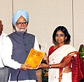 The Chairperson, Tiger Task Force, Ms. Sunita Narain presenting report of the Task Force to the Prime Minister, Dr. Manmohan Singh in New Delhi on August 5, 2005.jpg