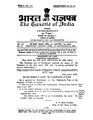 The Constitution of India (21st Amendment) Act 1967.pdf
