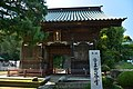 The Edosaki Fudo-son-in Temple Nio-mon (Gate of Deva) in Inashiki city,Ibaraki prefecture.jpg