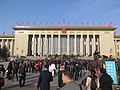 The Great Hall of the People, in March 15, 2015.jpg