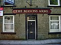 The Masons Arms, Crawshawbooth, Doorway - geograph.org.uk - 802025.jpg