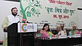 "The Minister of State for Environment, Forest and Climate Change (Independent Charge), Shri Prakash Javadekar addressing at a function in connection with World Environment Day ""Tree Friend and Teacher"".jpg"