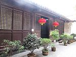 The Monarch Mansion of Taiping Heavenly Kingdom in Yixing 12 2013-10.JPG