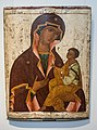 The Mother of God Gruzinskaya.jpg