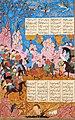 The Slaying of Siyâvash- Ferdowsi's Shahnameh-cropped.jpg