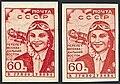 The Soviet Union 1939 CPA 662I big margin and 662I stamps (Valentina Grizodubova).jpg