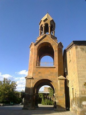 Holy Mother of God Church, Vagharshapat - Image: The bell tower of the Holy Mother of God Church 01