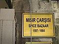 The entrance plate of the Spice Bazaar, Istanbul.jpg