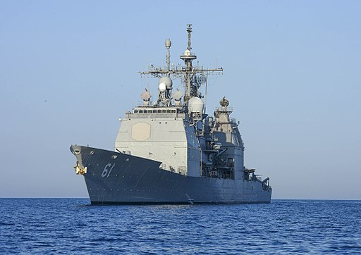 The guided missile cruiser USS Monterey (CG 61) arrives in Porto Palermo, Albania, April 28, 2013, to participate in an exercise with the Albanian navy 130428-N-QL471-228