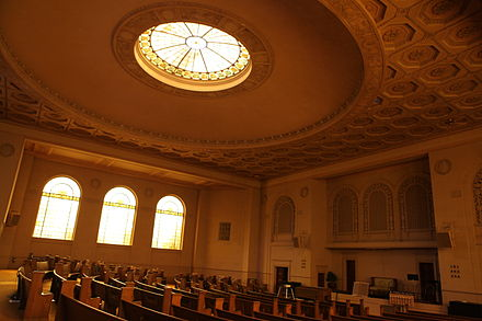 The main hall of the current headquarters The main hall at Internet Archive (2013).jpg