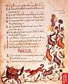 Theodore Psalter, Pslam 26, 1066.jpg