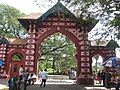Thiruvananthapuram Museum Entrance - തിരിവനന്തപുരം മ്യൂസിയം പ്രവേശനകവാടം.JPG