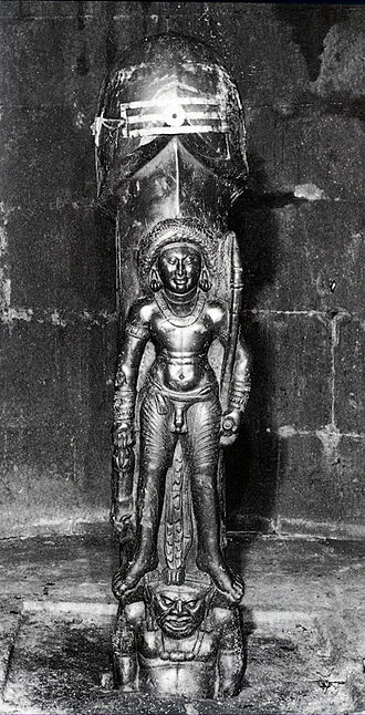 Lingam - Gudimallam lingam (Parashurameshwara temple, Andhra Pradesh) has been dated to between the 3rd and 1st century BCE. The phallic pillar is anatomically accurate and depicts Shiva with an antelope and axe in his hands standing over a dwarf demon.