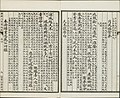 Three Hundred Tang Poems (100).jpg