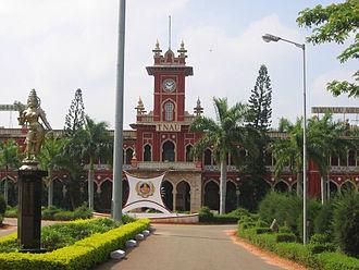 Tamil Nadu Agricultural University - TNAU, Coimbatore