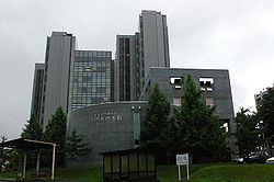 Tohoku University(Faculty of Science).JPG