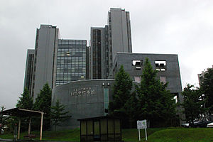 Tohoku University(Faculty of Science)