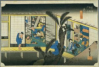 Akasaka-juku (Tōkaidō) Thirty-sixth of the 53 stations of the Tōkaidō