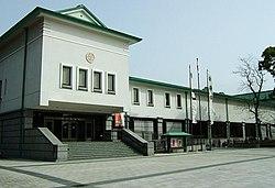 Tokugawa Art Museum.jpg