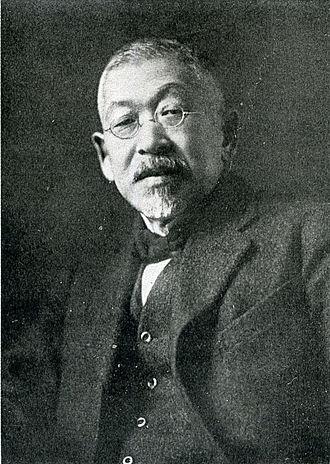 Nakahashi Tokugorō - Image: Tokugoro nakahashi