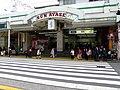 TokyoMetro-C19-Ayase-station-entrance-east-20060404.jpg