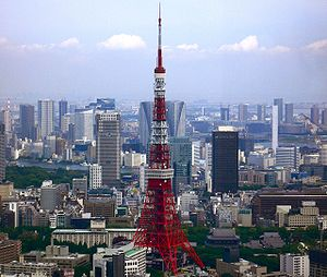 Tokyo Tower and around Skyscrapers.jpg