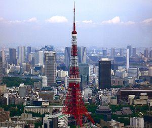 芝公園内に、東京タワーが完成し、完工式が行われる。高さ333m、総工費28億円