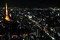 Tokyo Tower from Roppongi Hills - panoramio.jpg