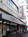 Tokyu Store Mitaka.jpg