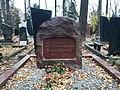 Tomb of Shalnikov 20201102 143423.jpg