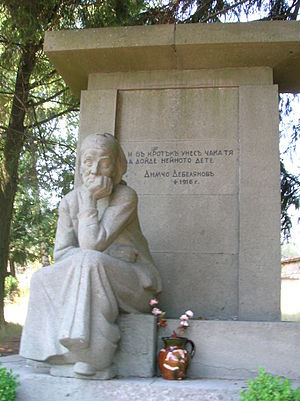 Dimcho Debelyanov - Dimcho Debelyanov's Grave with Ivan Lazarov's Sculpture of a Mother