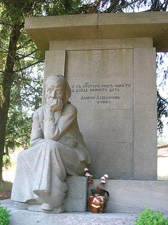 Dimcho Debelyanov - Dimcho Debelyanov's Grave with Ivan Lazarov's Sculpture of a Mother