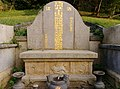 Tombstone of the Hsinchu Cheng Family.jpg