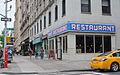 Toms Restaurant (7319156568).jpg