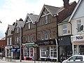 Tongham Shops (geograph 2997143).jpg