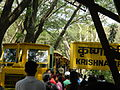 Toy Train- Sanjay Gandhi National Park.JPG